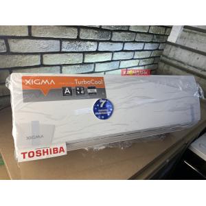 Xigma XG-TC22RHA - с богатым японским компрессором, 2 года гарантии фото